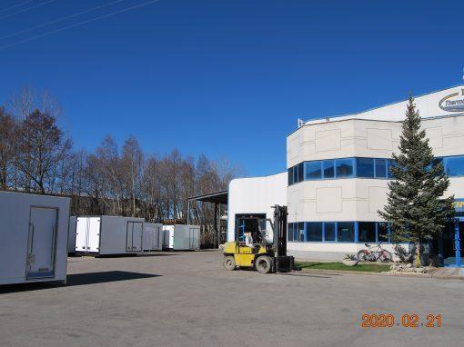 Modernización de empresa de fabricación de cajas frigorificas